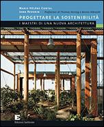 Progettare la sostenibilità