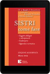 SISTRI, come fare (Edizione aggiornata Marzo 2015)
